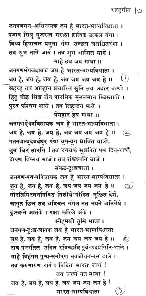 Compare Contrast Essay Papers Wiktionary Essay For High School Application also High School Essay Examples Meaning Of Essay In Marathi Arhar Dal Meaning In Marathi  Mymemory  English Class Reflection Essay